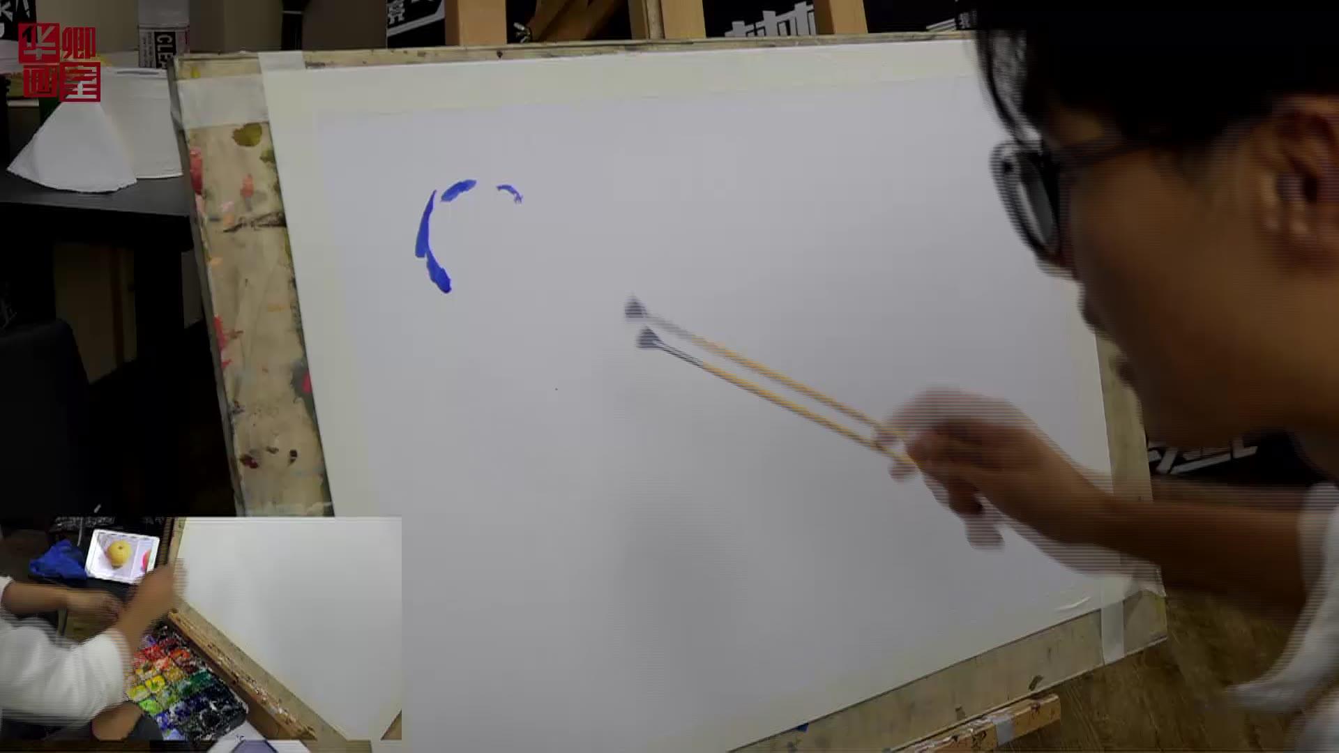 【干货回放】色彩静物中的单体塑造——陈明图