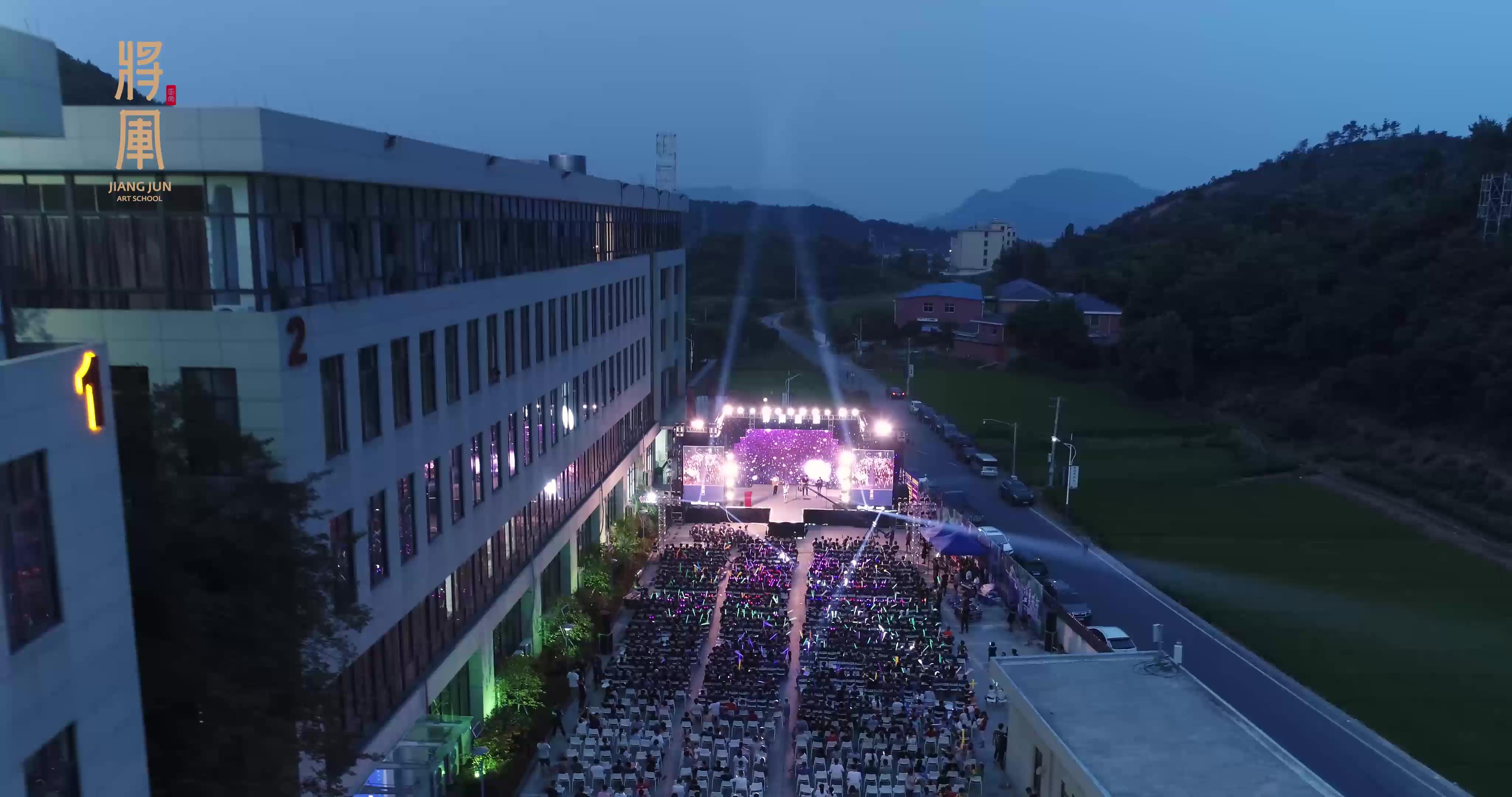 杭州将军画室音乐节航拍视频