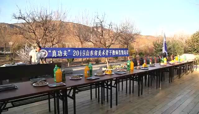 """水木源2019""""真功夫""""美术骨干教师晋级培训-结业烧烤"""