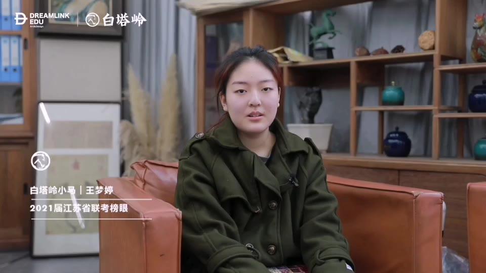 祝贺白塔岭王梦婷同学斩获2021届江苏联考榜眼,越努力越幸运!喜爱考加油!