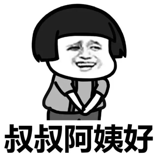 「叔叔阿姨您听我说,中国美院不在北京,版画也不是板上雕花...」