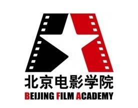 北京电影学院摄影专业考试题及参考答案