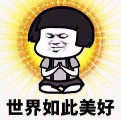 """【生活】没错,我就是大家所说的""""佛系美术生""""……"""