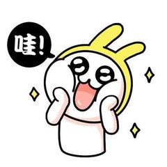 【名单】2018年普通高校招生艺术类专业非平行组已录取(已投档)院校)(湖南篇)>>