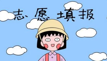 【预报】艺术类第二批第二段志愿填报于7月23日启动!!(浙江篇)>>