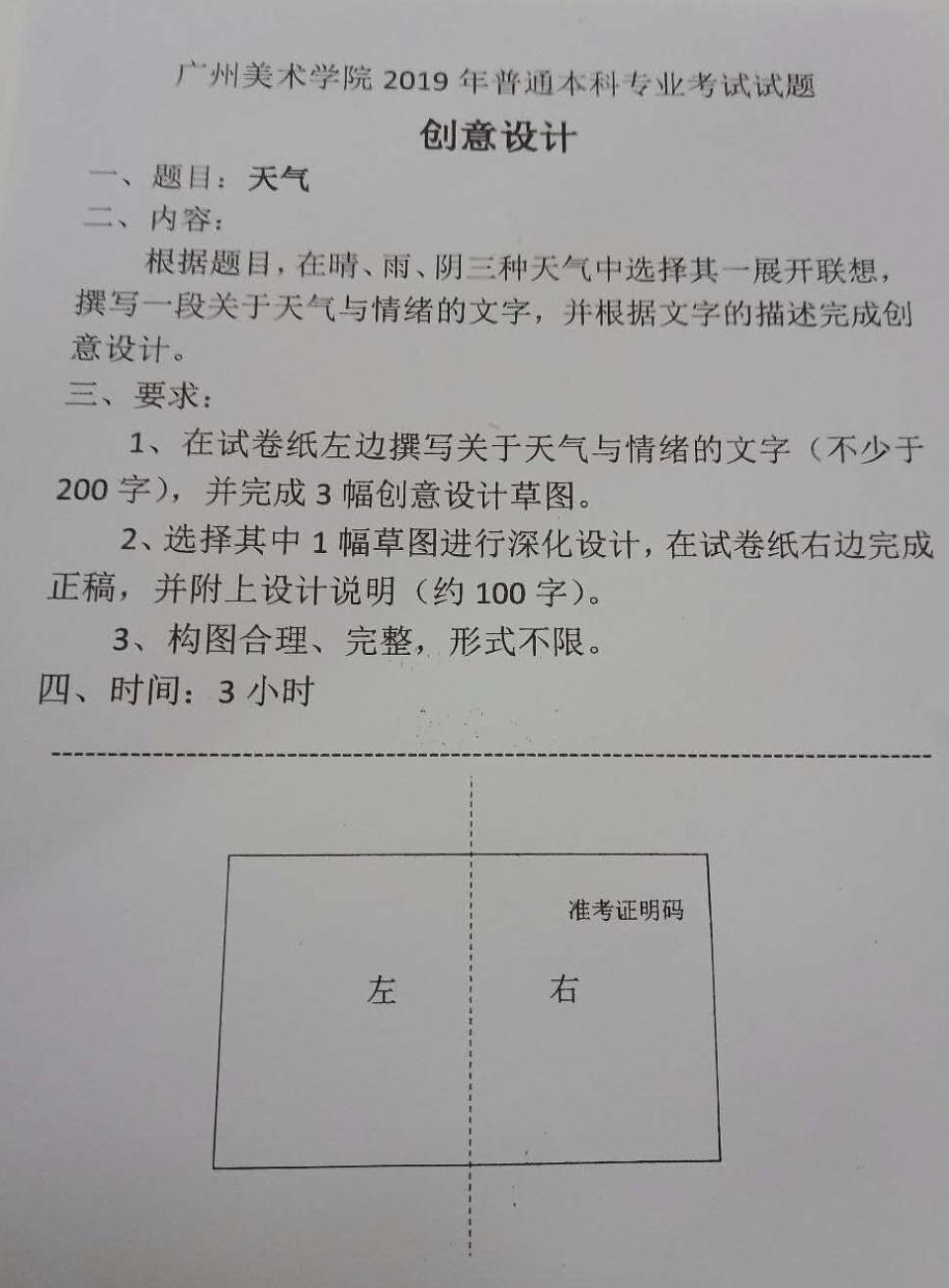 d494c1372f14179bdf980758eee5d16.jpg