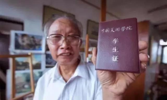 【夜读】67岁大爷参加艺考,致敬追梦人!