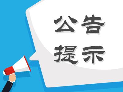 2019年承认联考成绩的院校汇总(二)