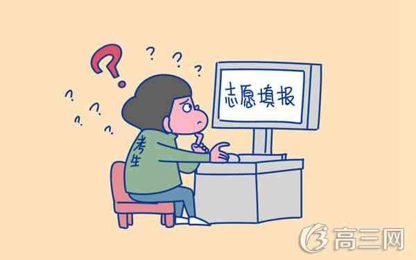 【what?】全国416个本科专业被撤销,其中艺术专业167个!
