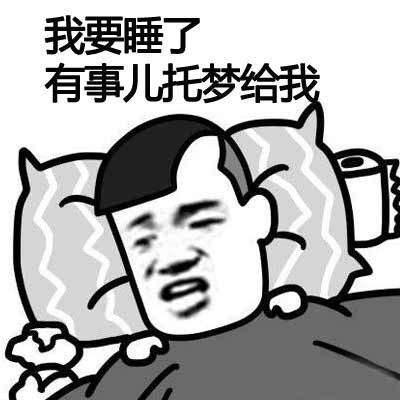 【夜读】这样睡10分钟能顶两小时,考前减压必备!