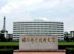 """【院校】这5所大学被称为""""小清华"""",考上等同铁饭碗 !"""