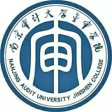 南京审计大学金审学院