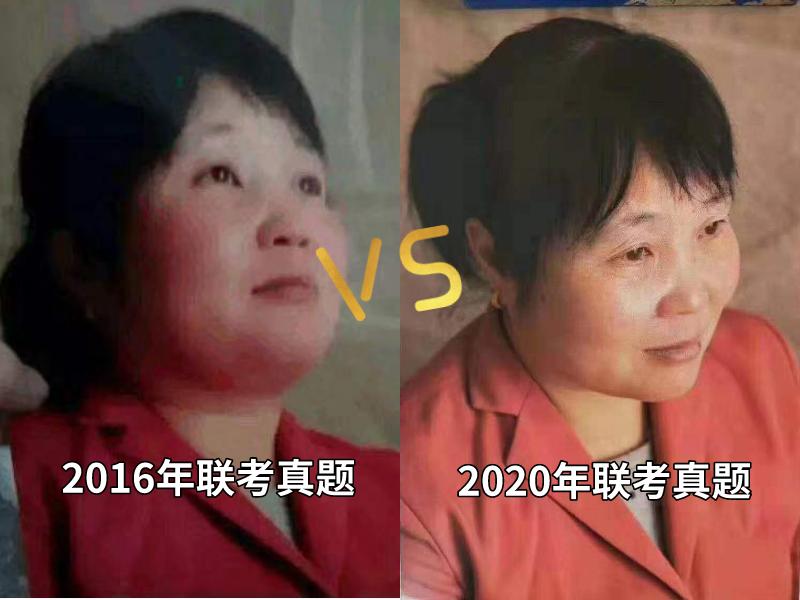 【联考快报】宁夏20届美术联考真题曝光!素描居然和2016年考的一样?