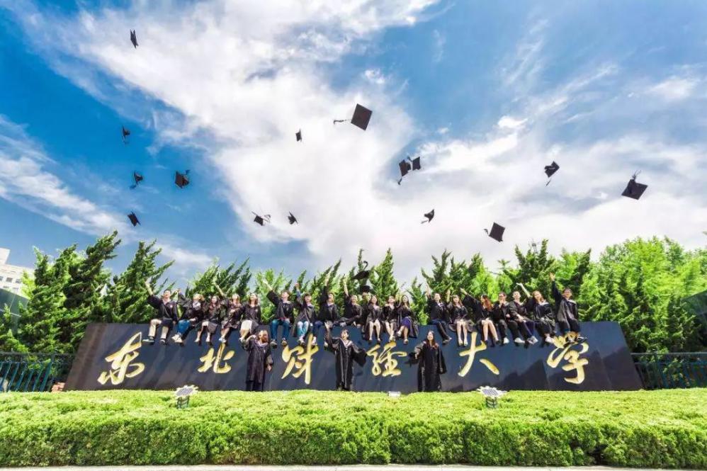 【院校推荐】具有211实力,却错失头衔的7所大学!