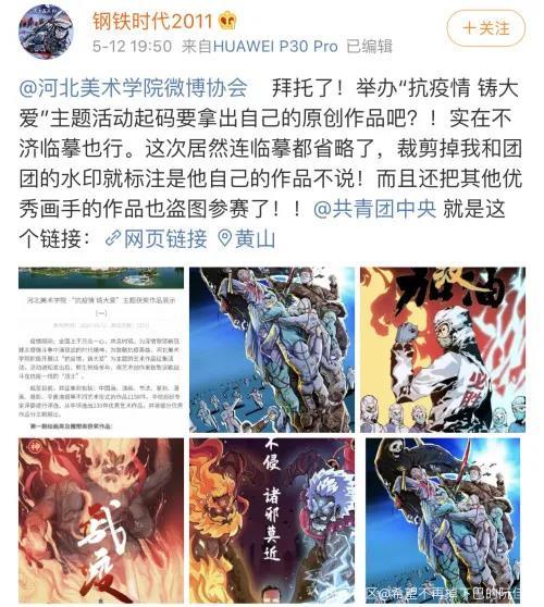 微信图片_20200514170835.jpg