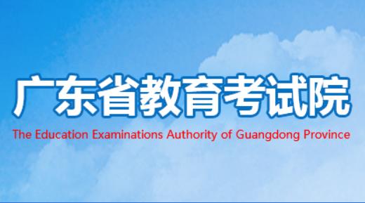【艺考快讯】速看!广东省2021年美术联考考试大纲公布!