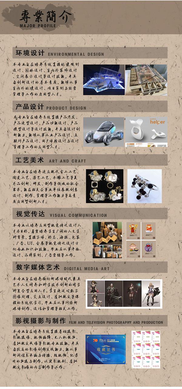 武汉3.jpg