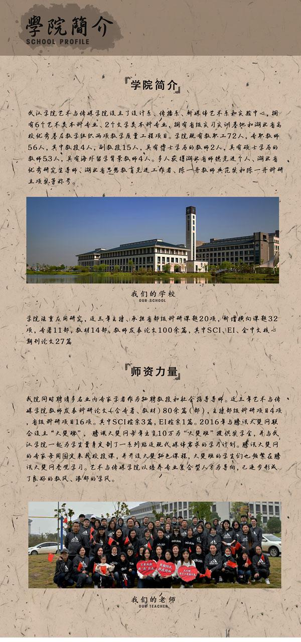 武汉1.jpg