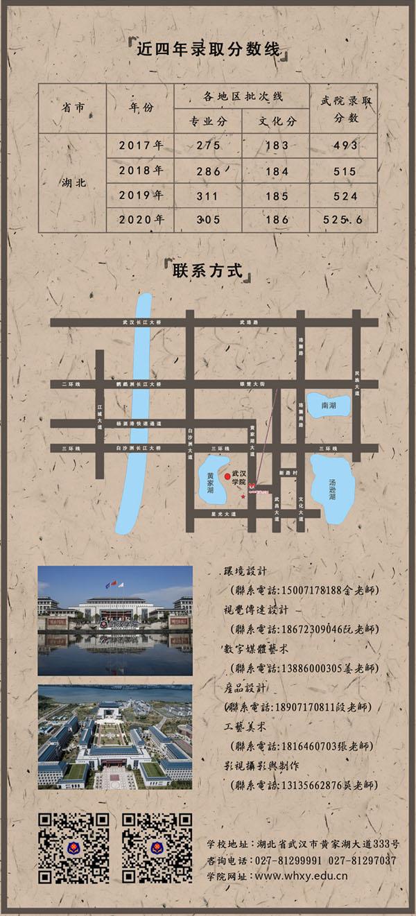 武汉5.jpg