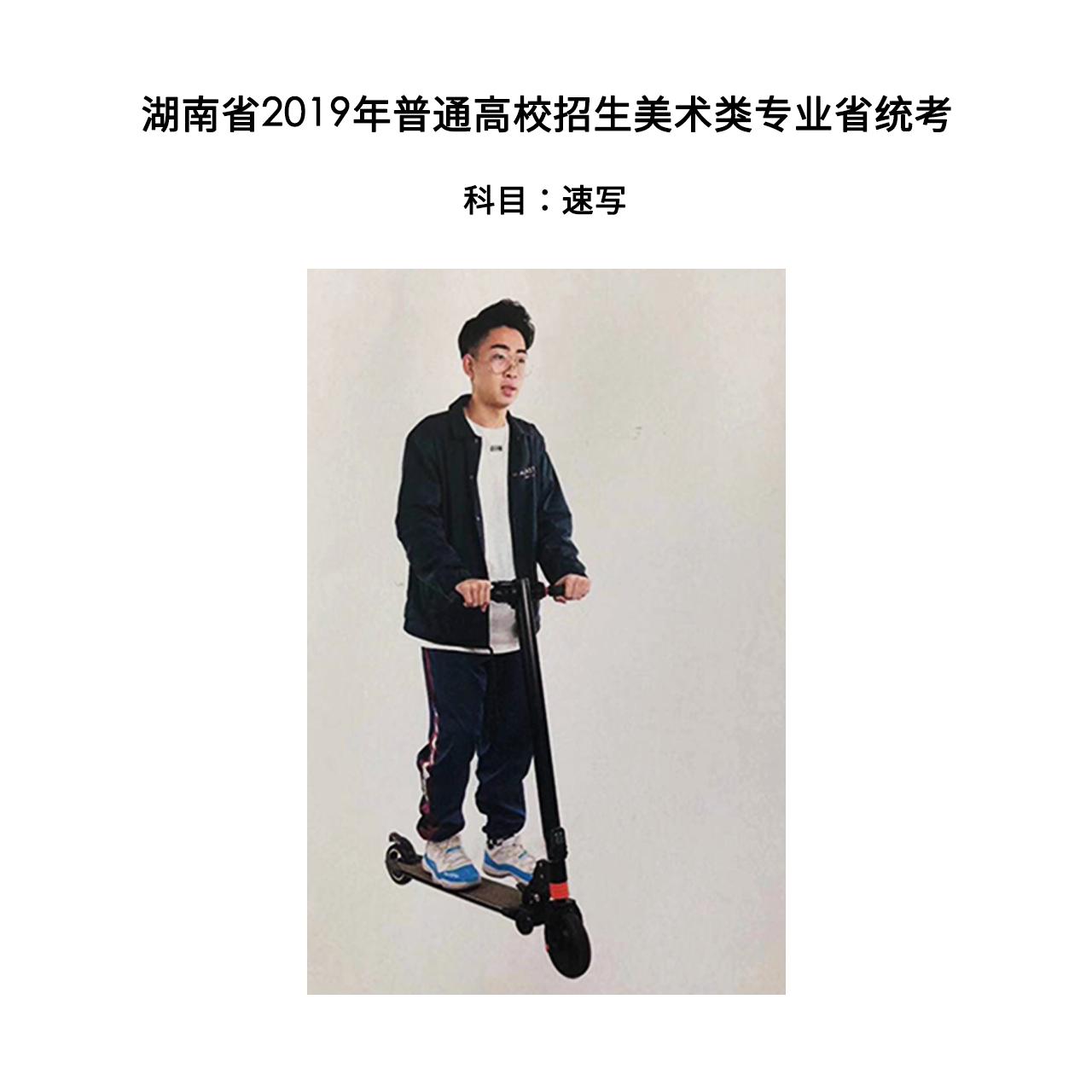 2019速写.png