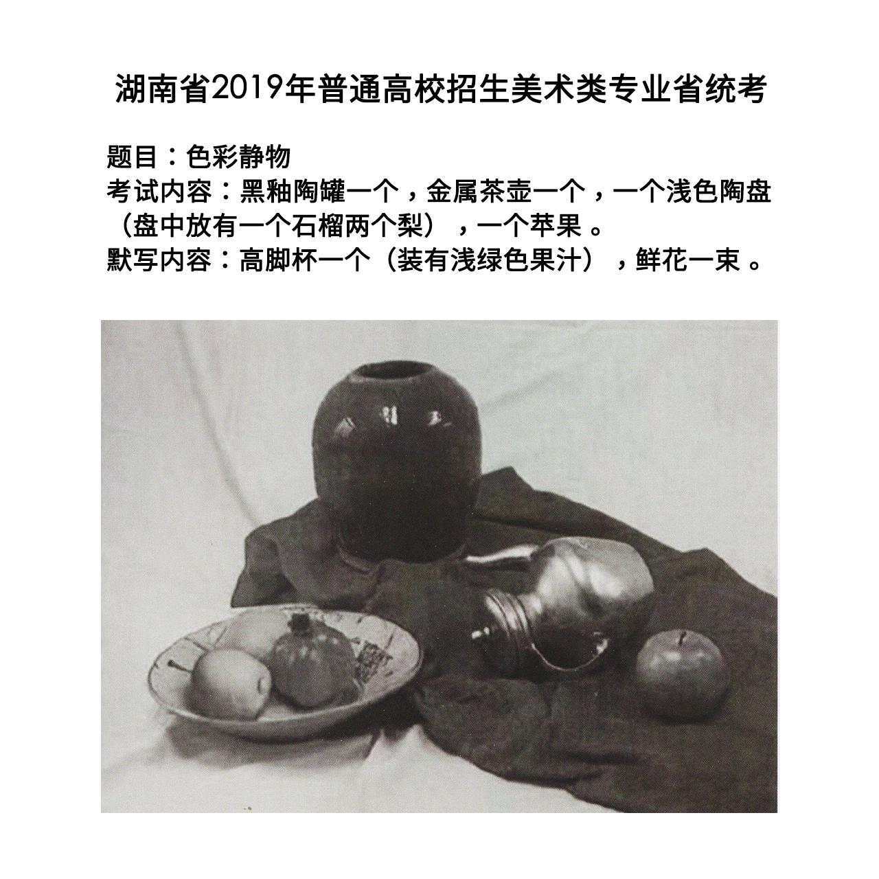 2019色彩.png