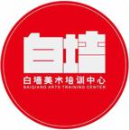 杭州白墻畫室-周新輝