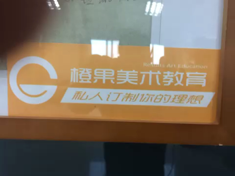 北京橙果画室暑期素描静物课
