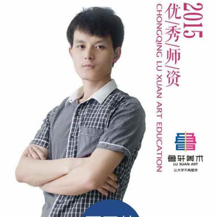 重庆鲁轩-屠聂园林