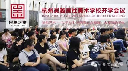 杭州吴越画室七月一号新生报到,新学期正式开学。新学期第一天火爆开场,晚上