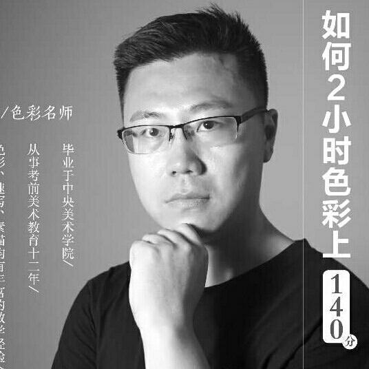 欒樹畫室-康老師
