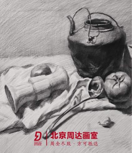 #北京周达画室# 温故而知新系列 -  素描静物的高清步骤图分享给大家!