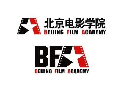 【北京电影学院】有2018年报考电影学院的吗?聊聊