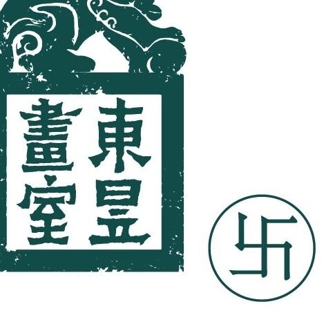 東昱(yu)-老宋