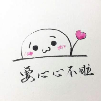 小图片手绘大全,有点姐姐@长安妖搞笑v图片的表情意思关于图片
