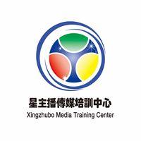 星主播传媒培训