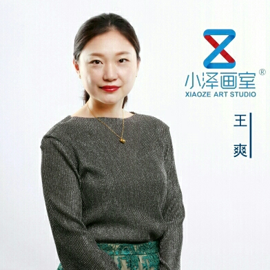 小泽画室-王老师