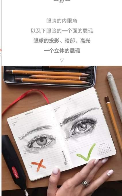 【集训前你的作品能打几分?】小姐姐用画面示范了80%的人都会画错的地方,快来瞄一眼!