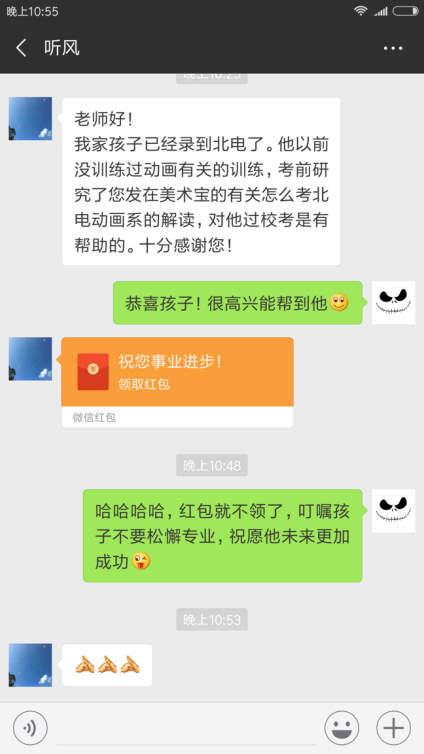 【北京电影学院】知足,开心!