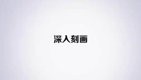 素描頭像男青年正面(四)