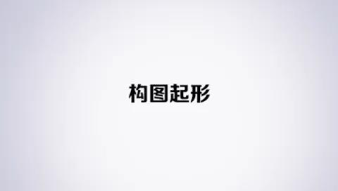 素描頭像男青年正面(一)