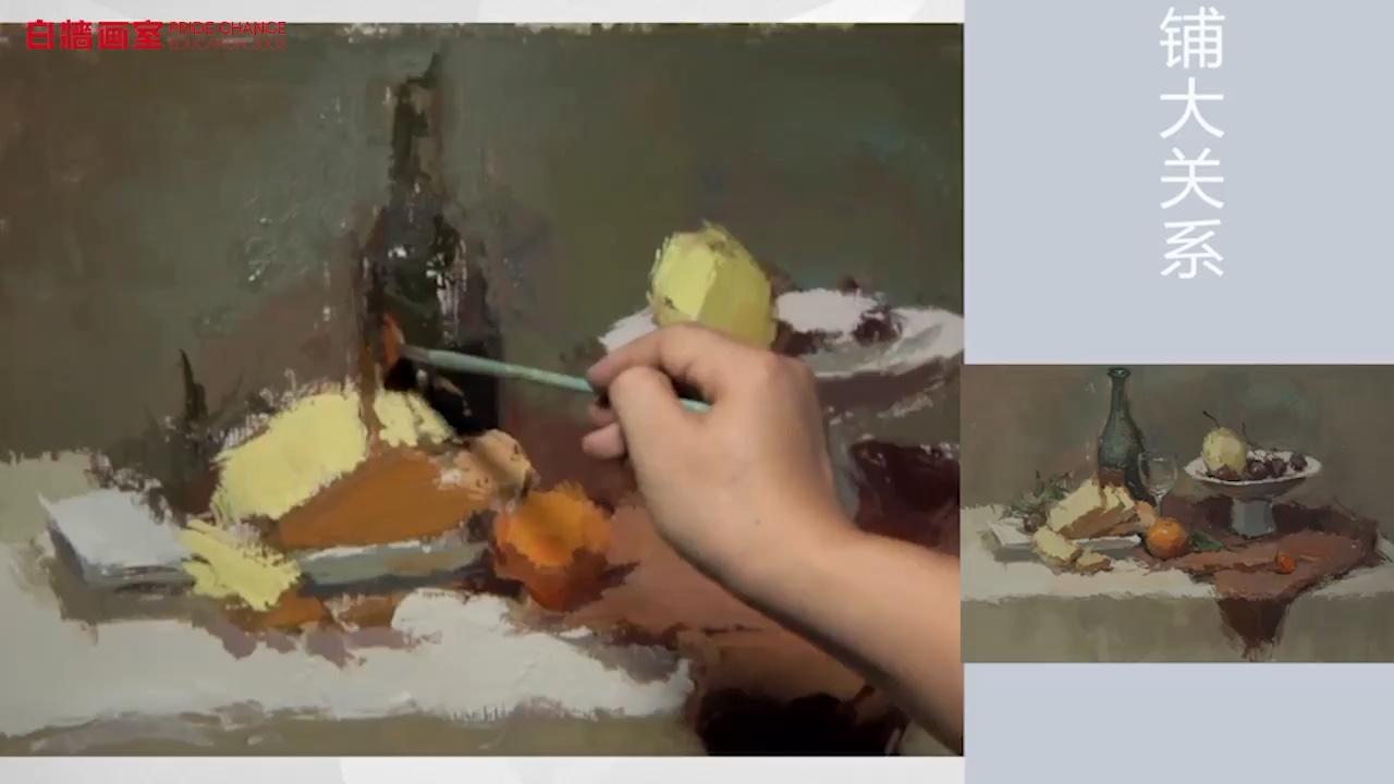 【杭州美術畫室】色彩-靜物-紅酒瓶水果組合(三)