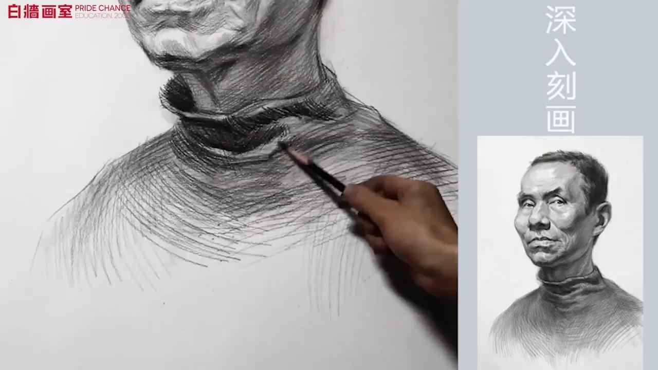 【美術高考】素描-頭像-男老年-四分之三(三)