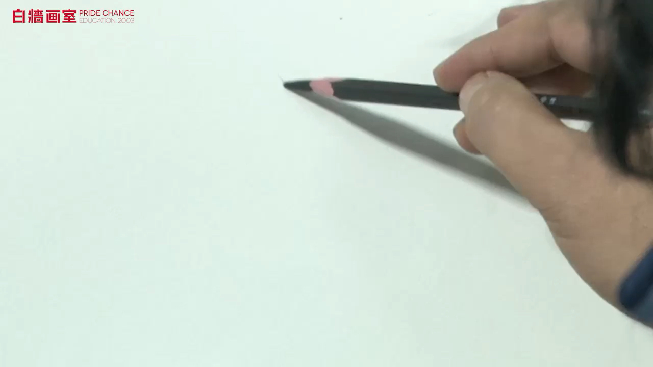 【杭州的畫室】素描五官-鼻子-正面(一)