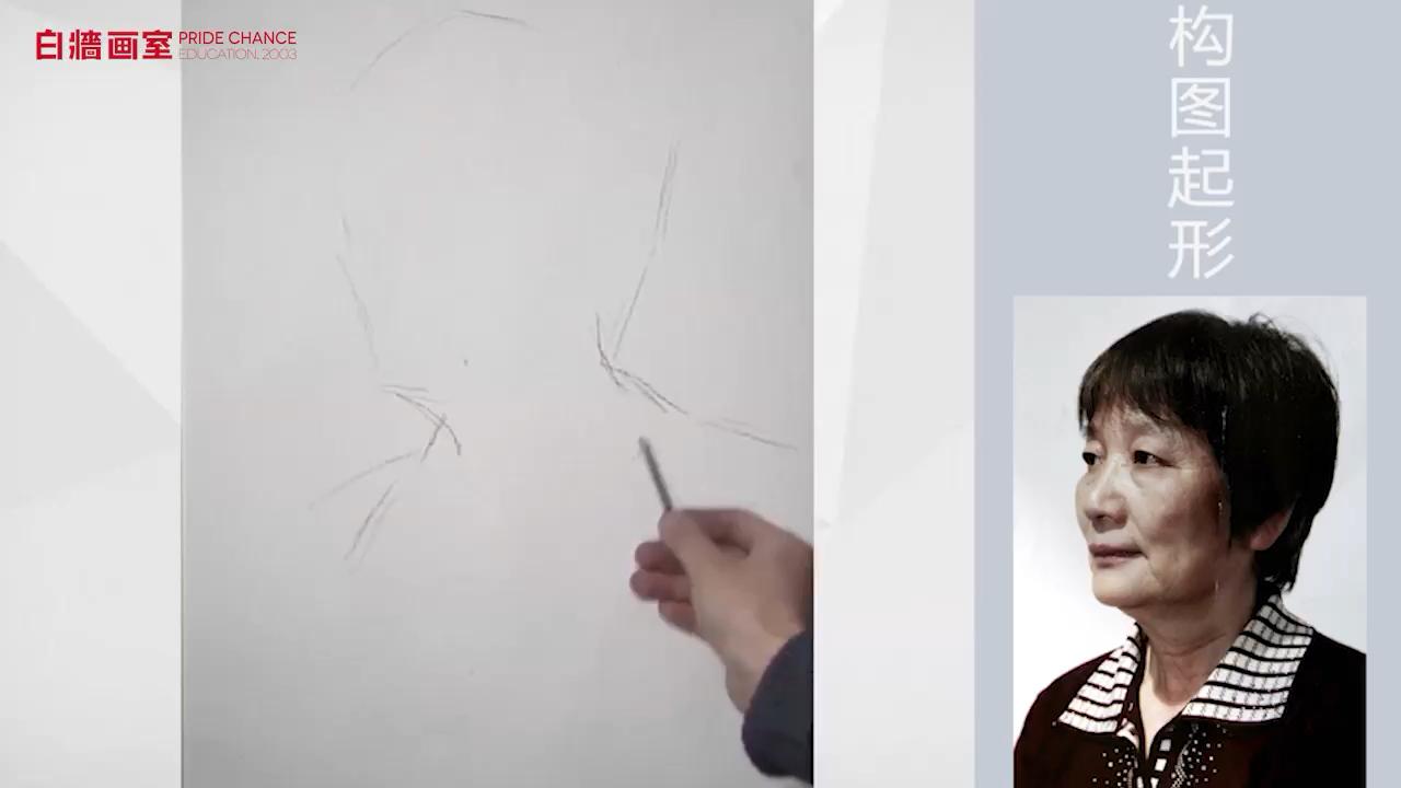 【杭州高考集訓畫室】素描-頭像-女老年-四分之三(一)