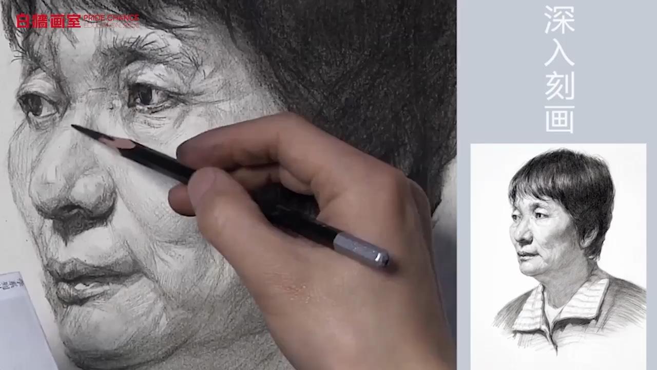 【杭州高考集訓畫室】素描-頭像-女老年-四分之三(三)