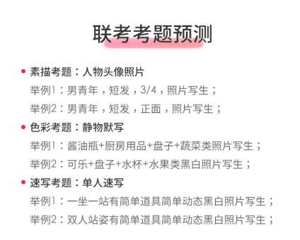 【联考。你!过来呀!】12月8号联考省份考题预测图一:北京图二:吉林图三:黑龙江Ps.