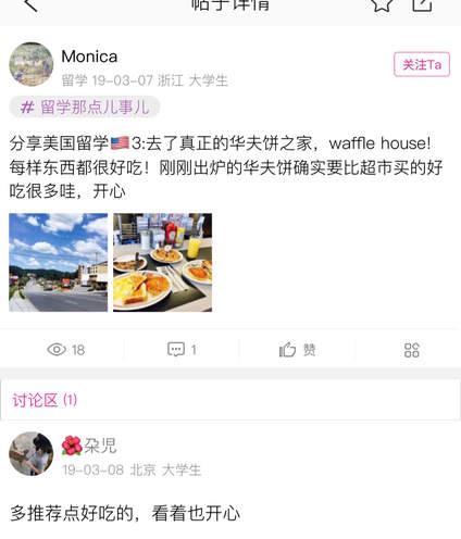 """唠嗑王最近发现""""留学圈""""有一些小伙伴分享了很多他们留学时期有趣的故事和"""