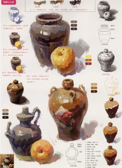 【滴~色彩卡】今天分享罐子的画法👇  这是你画到都想吐的罐子😁  首先要注意陶罐的