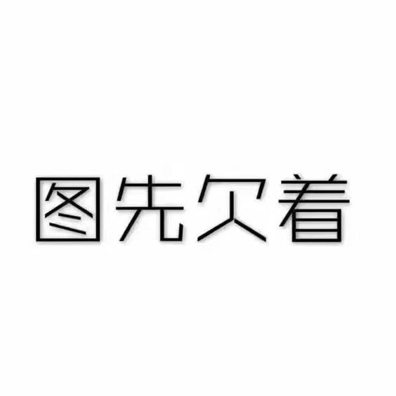 南昌水木源刘老师