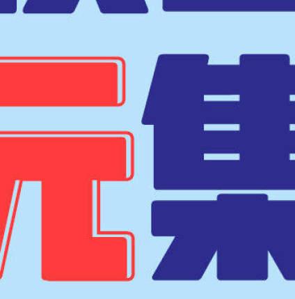 【2019,我要励志上美院!】小泽画室2020届复读生助梦计划开启! 全免才是真爱 成绩才是王道[赞啊